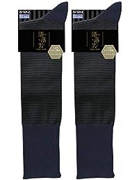 (アツギ) ATSUGI 洒落男(シャレオ) メンズ ビジネス ヘーマン 柄 ハイ ソックス 2足組 (紳士 靴下 ロングホーズ)