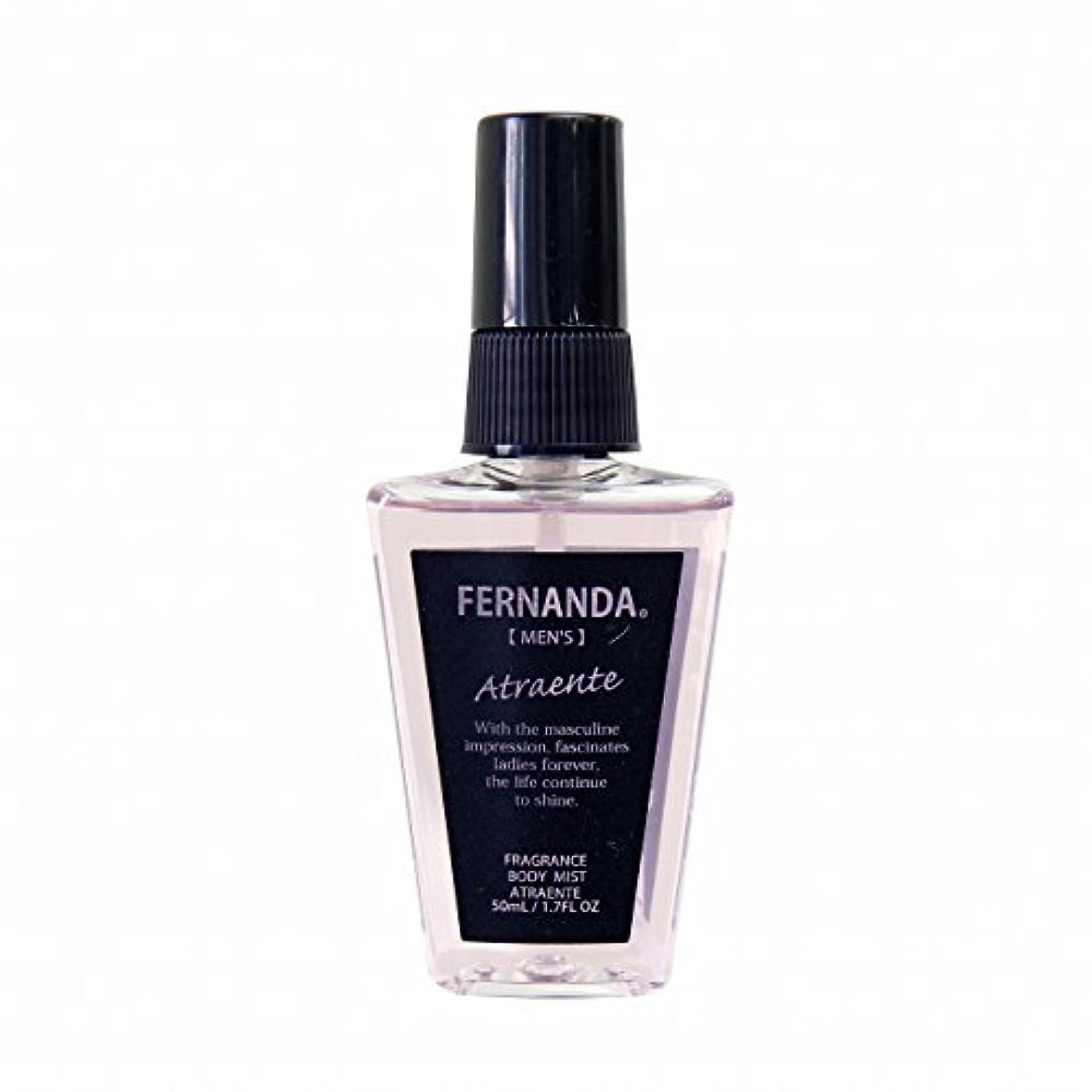 静かな不規則性悪夢FERNANDA(フェルナンダ) Body Mist For MEN Atrante (ボディミスト フォーメン アトランテ)