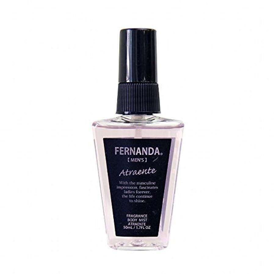 広まった混合祖母FERNANDA(フェルナンダ) Body Mist For MEN Atrante (ボディミスト フォーメン アトランテ)