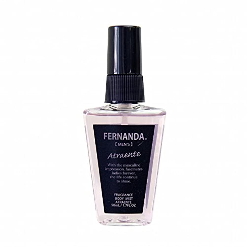 形タイピスト日常的にFERNANDA(フェルナンダ) Body Mist For MEN Atrante (ボディミスト フォーメン アトランテ)