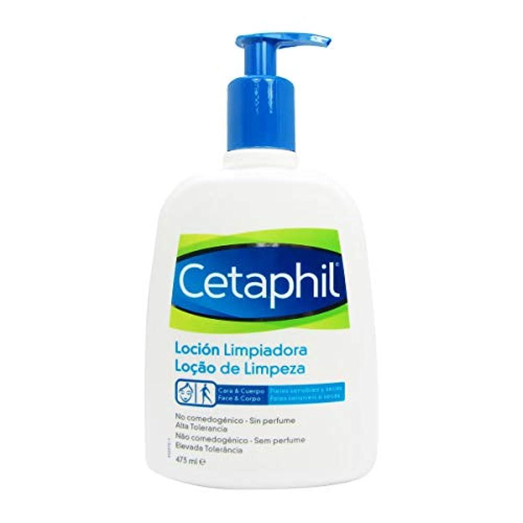 イブニングいわゆるクラッシュCetaphil Cleansing Lotion473ml [並行輸入品]