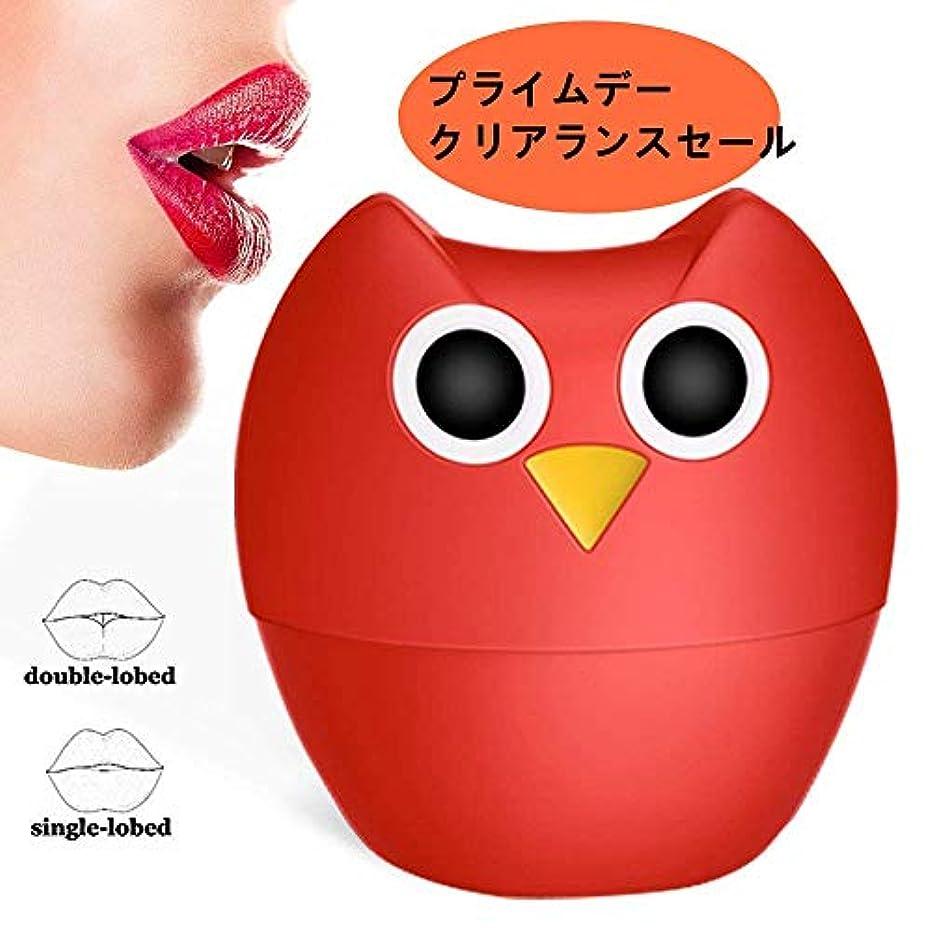 マディソンマルクス主義より平らなMEXITOP リップエンハンサー リッププルーパー 口プチ セクシーリップスリップエンハンサー マジックリップス リップス セクシーリップス 唇を簡単 ボリュームアップ lip plumper sexyな唇に