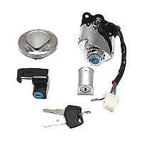 Honda CMX250 Rebel 85-15用ヘルメットイグニッションスイッチガスキャップステアリングロック
