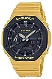 [カシオ] 腕時計 ジーショック ユーティリティカラー カーボンコアガード構造 GA-2110SU-9AJF メンズ