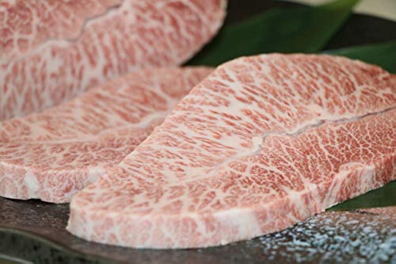 費やす行為キャプチャー【米沢牛卸 肉の上杉】 米沢牛 ミスジ ステーキ 240g(120g x 2枚) ギフト用桐箱仕様