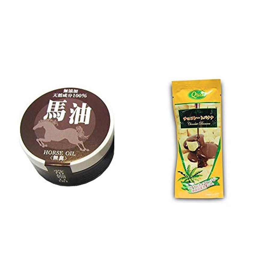 流暢アクセル慣れる[2点セット] 無添加天然成分100% 馬油[無香料](38g)?フリーズドライ チョコレートバナナ(50g)