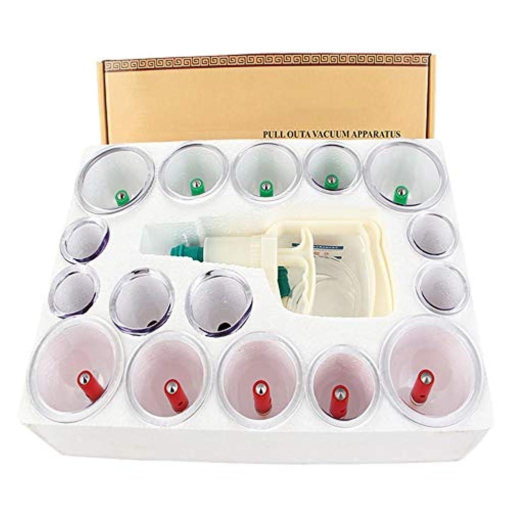 考えメーカー読書16カップカッピングセットプラスチック、カッピングバキュームプロフェッショナルサクションバイオマグネティック、在宅医療、バキュームマグネティックポンプ付き、女性と男性用、ストレスと筋肉の緩和