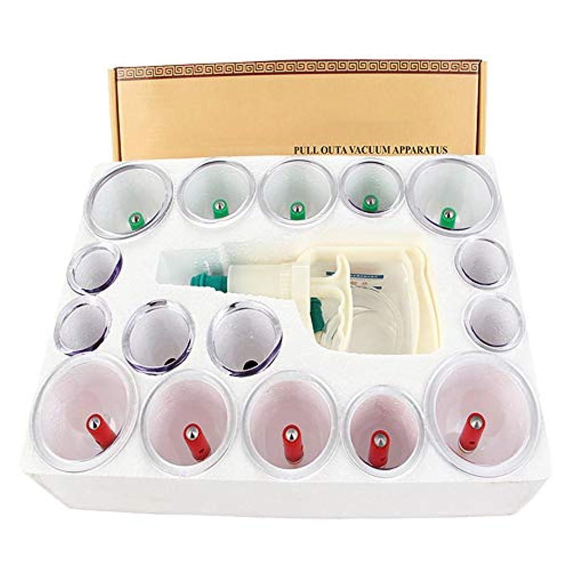 ナラーバー爆発物ジュニア16カップカッピングセットプラスチック、カッピングバキュームプロフェッショナルサクションバイオマグネティック、在宅医療、バキュームマグネティックポンプ付き、女性と男性用、ストレスと筋肉の緩和