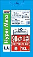 【5ケース特価】HHJ 業務用ポリ袋 90L 青 0.030mm 400枚×5ケース 10枚×40冊入×5 BM96