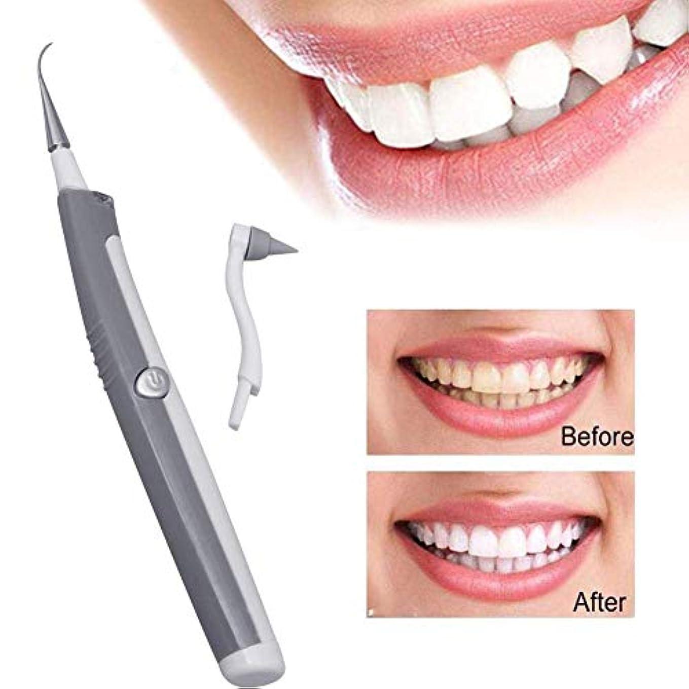 リスナー法的銀LEDライト付きツールを白くする家庭用携帯用歯磨き粉電動歯の汚れ消しゴム振動歯