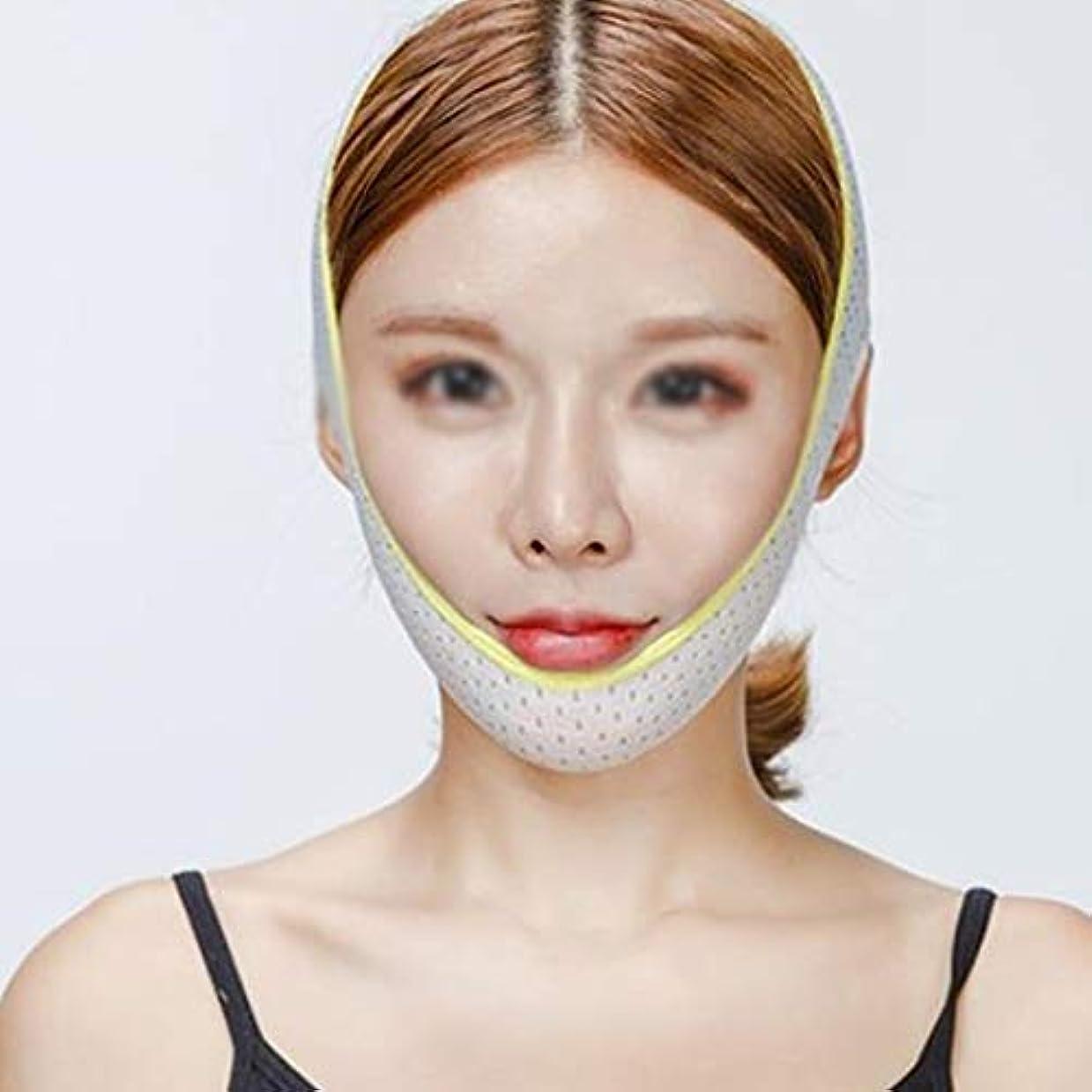 月曜オゾン例ZWBD フェイスマスク, Vフェイスアーティファクトフェイスリフトステッカー本物のフェイスリフト韓国フェイスフェイシャルリフティングファーミングインストゥルメントフェイシャルリフティング睡眠包帯