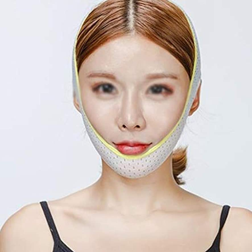 めまい無駄団結するZWBD フェイスマスク, Vフェイスアーティファクトフェイスリフトステッカー本物のフェイスリフト韓国フェイスフェイシャルリフティングファーミングインストゥルメントフェイシャルリフティング睡眠包帯