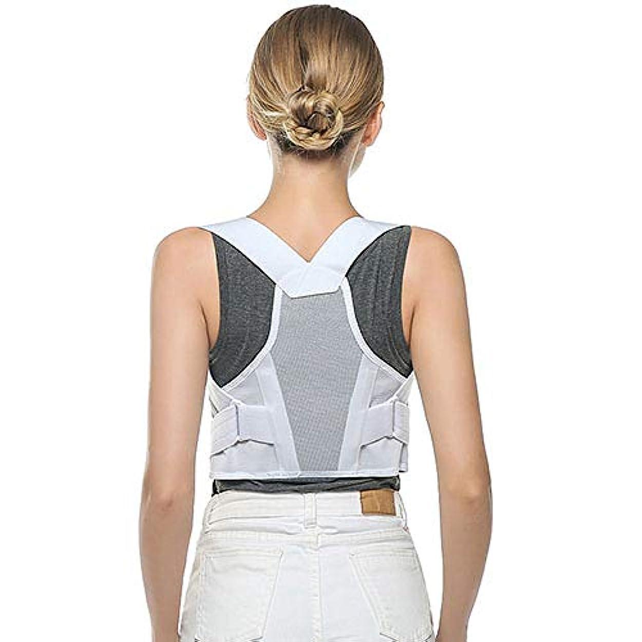 浮く親実際のLINGYAO 背部矯正用軽量通気性ソフト快適ナイロン矯正ベルトの痛み緩和姿勢矯正