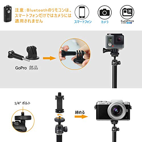 自撮り棒 三脚 セルカ棒 Bluetooth無線 リモコン 360度回転 スマホiPhoneシリーズ/Android/ GoPro