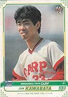 BBM TIME TRAVEL 08 川端 順 広島東洋カープ (レギュラーカード/プロ野球) ベースボールカード タイムトラベル1985