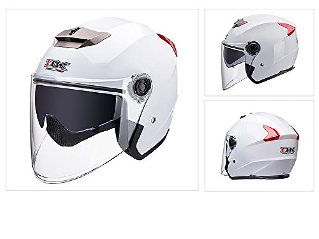 ランドマーク期待するブレンドluckysky IBK-605 バイクヘルメット ヘルメット ハーフヘルメット マフラー 取り外す可能  バイク用 シールド付き アウトドア&スポーツ 通気吸汗 調節可能 ジェットヘルメット メンズ レディース  システムヘルメット 多色選択可能 オールシーズン