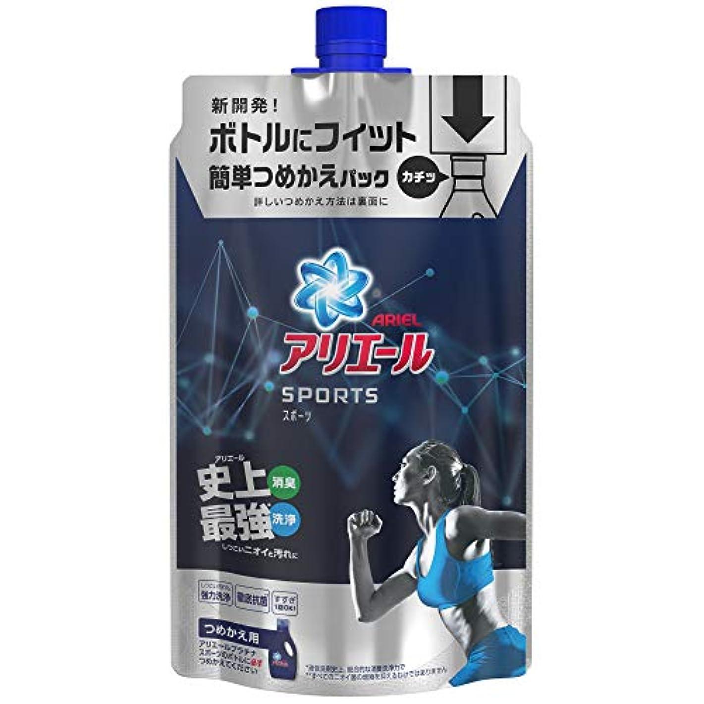 連続的見つけた掃くアリエール 洗濯洗剤 液体 プラチナスポーツ 詰め替え 720g