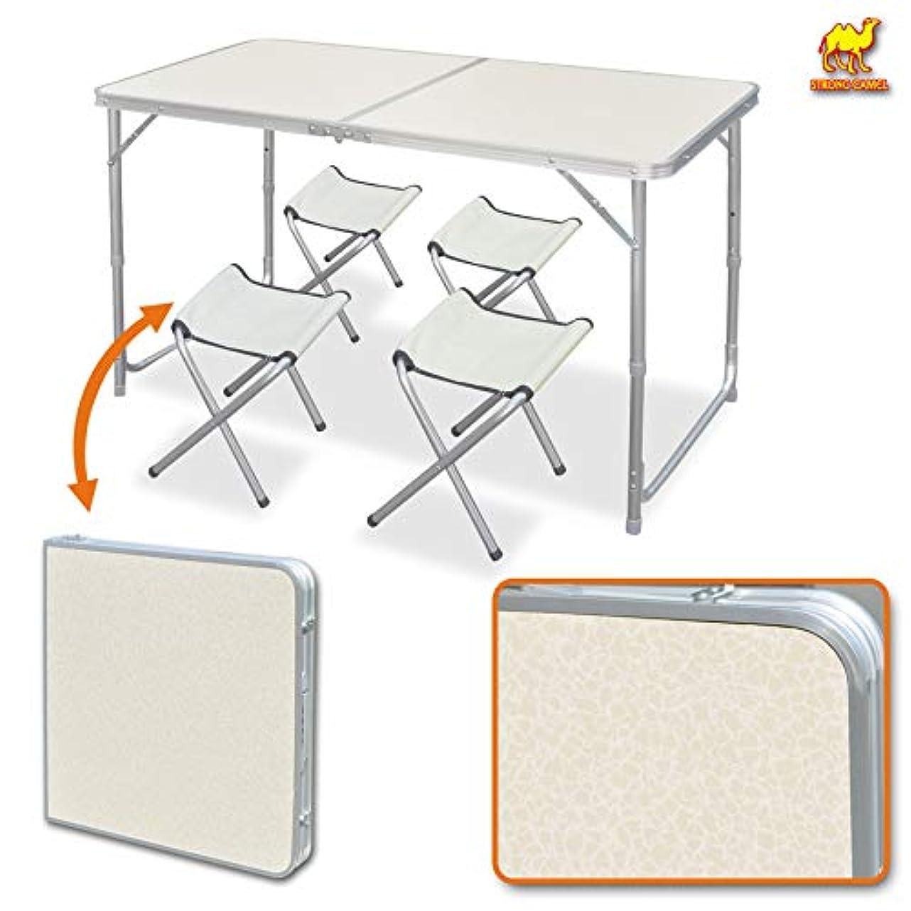 邪魔する線形ポーズStrong Camel 折りたたみピクニックテーブル 調節可能なテーブル 4脚付き 屋内/屋外用 BBQ キャンプ ピクニック パーティー ダイニング ホワイト