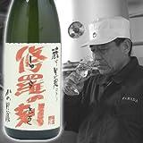 6本セット 限定 濱田酒造 黒麹仕込み芋焼酎 修羅の刻 25度 1800ml