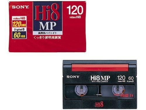 SONY Hi8ビデオカセット120分2巻パック 2P6-120HMP3
