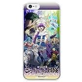 『マギ シンドバッドの冒険』 iPhone 6s/6 カバー キービジュアル