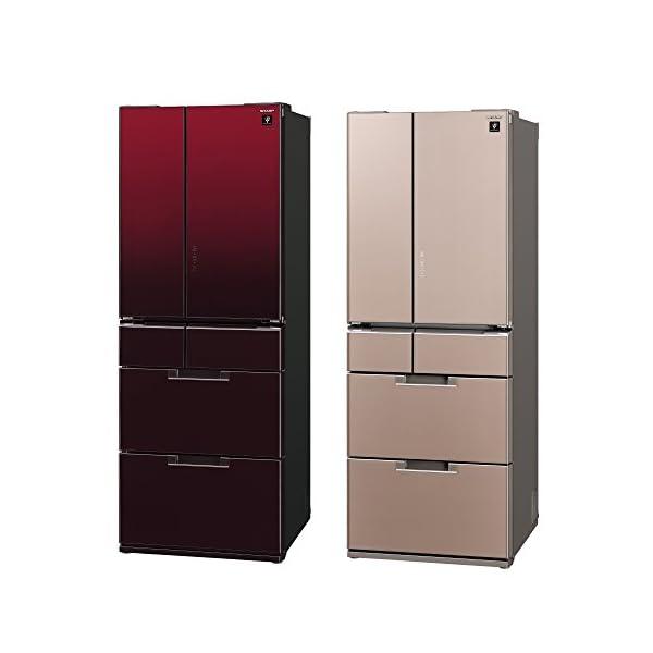 シャープ 冷蔵庫 フレンチドア 耐震ロック機能...の紹介画像4