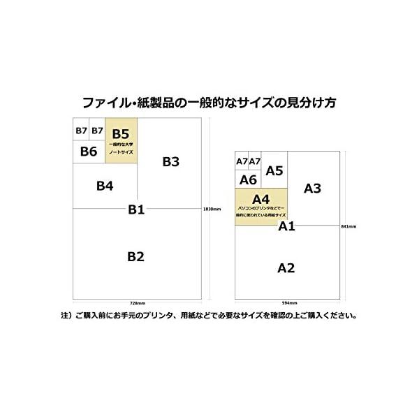 ナカバヤシ ファイル フエルアルバム ドゥファ...の紹介画像7