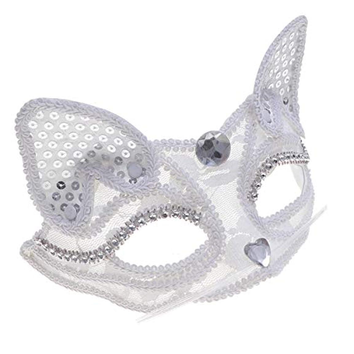 ジャグリングラフ番目BESTOYARD キツネハーフマスク動物キツネレースマスク女性用女の子ドレスアップ仮面舞踏会パフォーマンスマスクハロウィンパーティー用(フェザーホワイトなし)