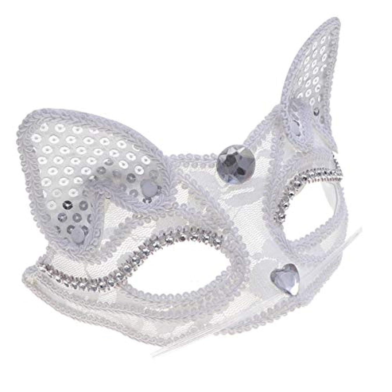 BESTOYARD キツネハーフマスク動物キツネレースマスク女性用女の子ドレスアップ仮面舞踏会パフォーマンスマスクハロウィンパーティー用(フェザーホワイトなし)