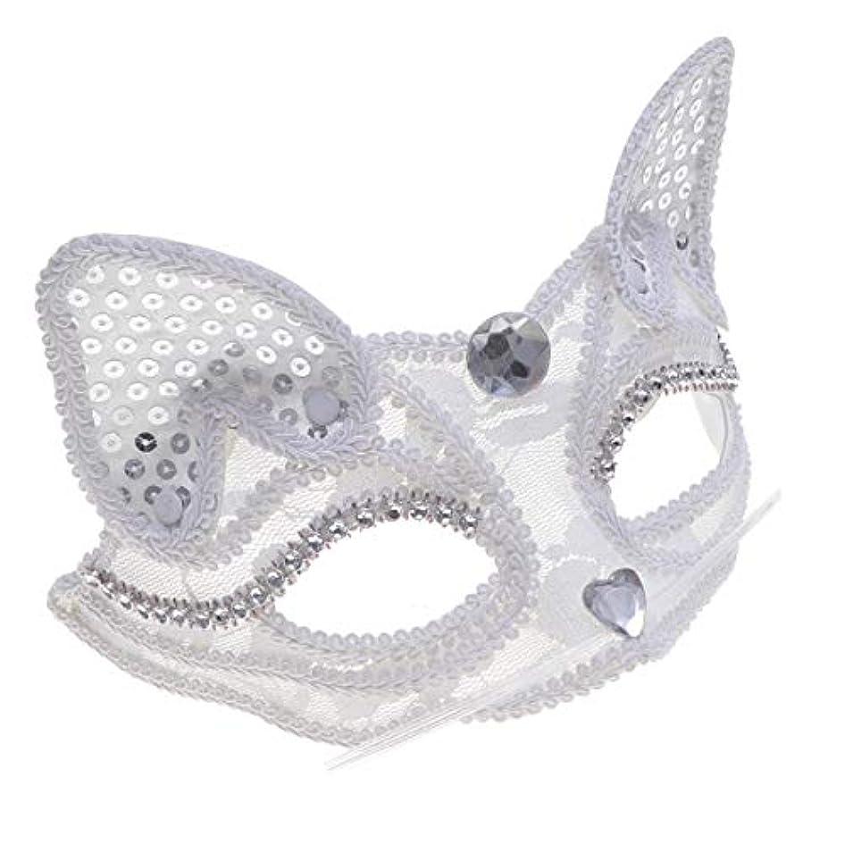 必要ないゆでる格差BESTOYARD キツネハーフマスク動物キツネレースマスク女性用女の子ドレスアップ仮面舞踏会パフォーマンスマスクハロウィンパーティー用(フェザーホワイトなし)