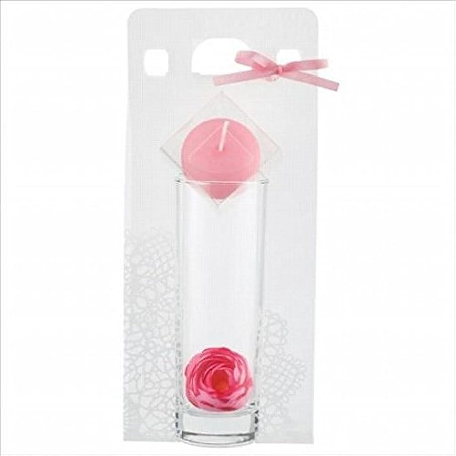 スラッシュパフ割るkameyama candle(カメヤマキャンドル) ラナンキュラスセット 「 ピンク 」 キャンドル ギフトセット(A7620020PK)