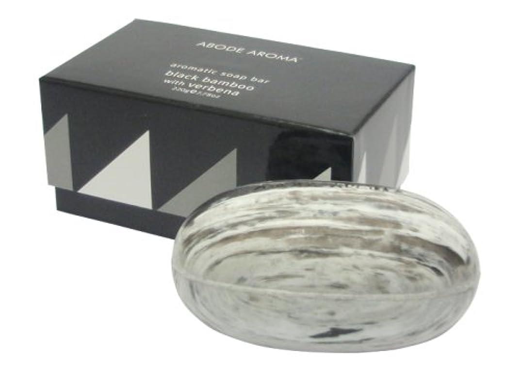 繊維唯一流行しているアボードアロマアロマティックソープバー 220g ブラックバンブー