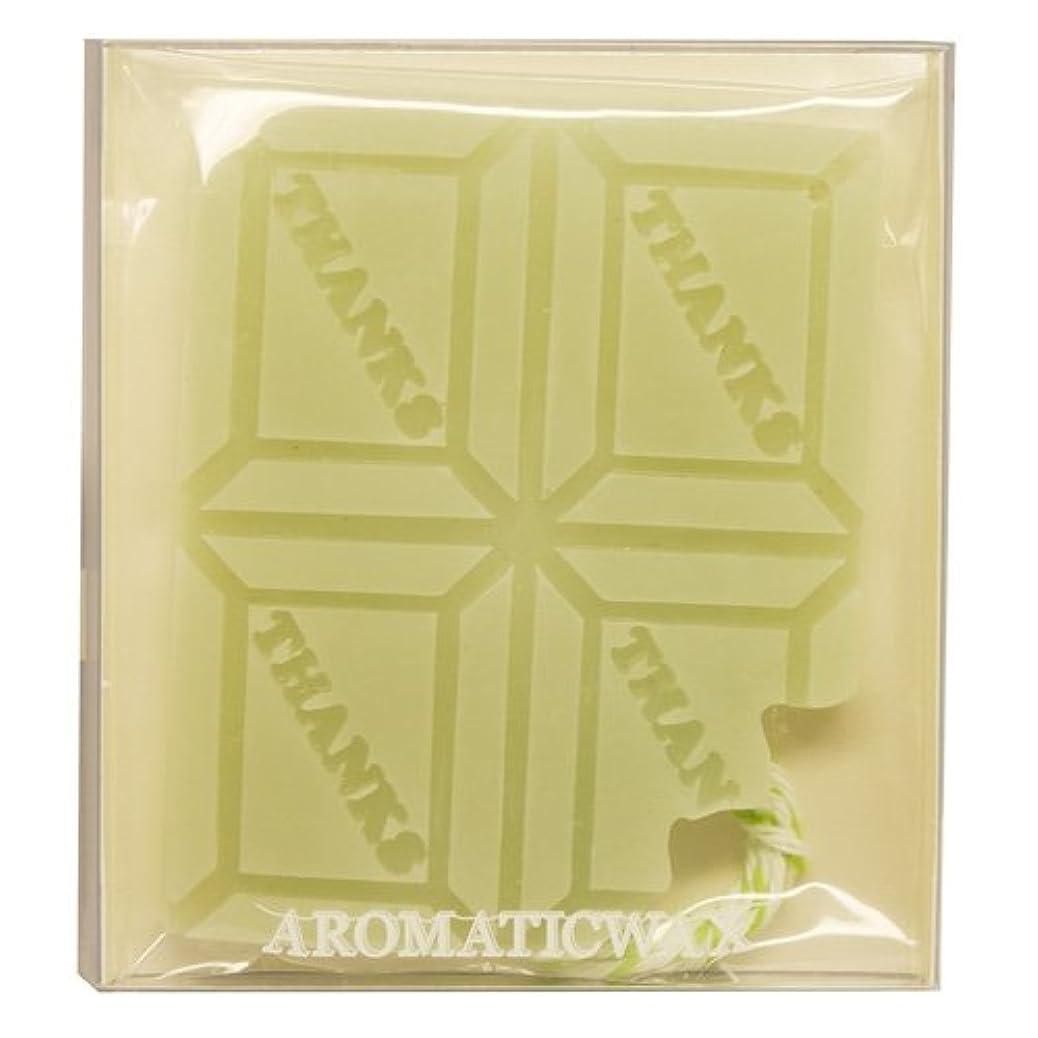 マングル咽頭メッセージGRASSE TOKYO AROMATICWAXチャーム「板チョコ(THANKS)」(GR) レモングラス アロマティックワックス グラーストウキョウ