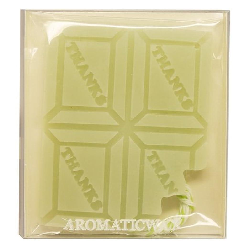 知らせる遠近法最悪GRASSE TOKYO AROMATICWAXチャーム「板チョコ(THANKS)」(GR) レモングラス アロマティックワックス グラーストウキョウ