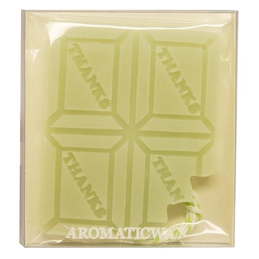 共和国計算可能接地GRASSE TOKYO AROMATICWAXチャーム「板チョコ(THANKS)」(GR) レモングラス アロマティックワックス グラーストウキョウ