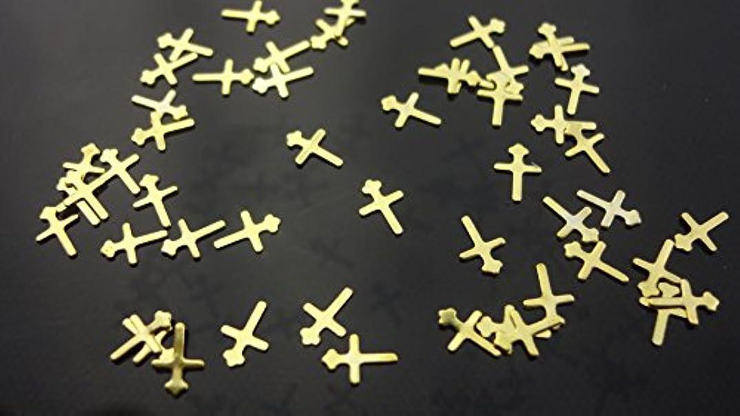 スケルトン奨学金アーティスト【HARU雑貨】メタルスタッズ クロス 十字架 10個/ネイル パーツ デコ アクセサリー (ゴールド)