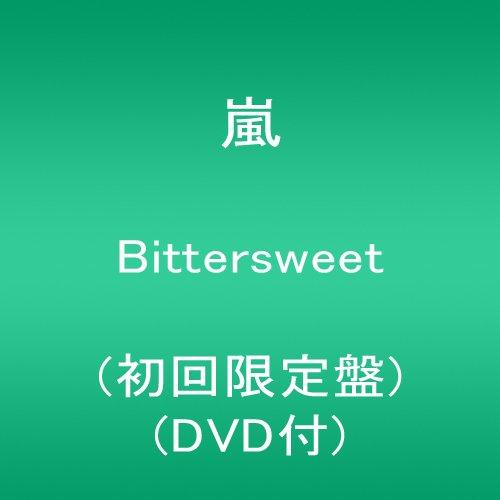 Bittersweet(初回限定盤)(DVD付)
