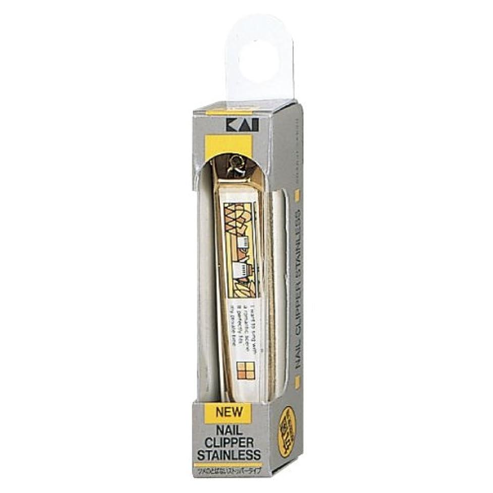 潤滑する動錫爪切り KE-0234 Sサイズ(全長):67mm