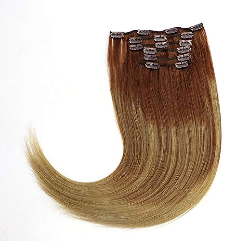 ルーチントレーダーアクセントWASAIO ヘアエクステンションクリップ裏地なし髪型人間のクリップで - ダブル横糸100%レミー8個頭部全体のかつら10「-28」 (色 : ブラウン, サイズ : 16 inch)