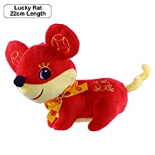 Zodiac Rat Plush Toy - Lucky Rats 22cm