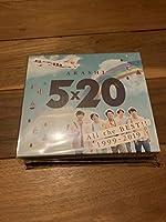 嵐 5×20 All the BEST 1999-2019 JAL 国内線限定