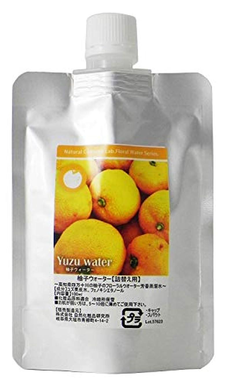 薬を飲む窓を洗うルー柚子ウォーター 柚子水 フローラルウォーター 化粧品原料 100ml 詰め替え用