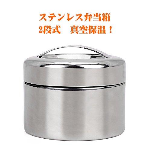 SIAYI(しあい) 弁当箱 ランチ ボックス 保温 弁当箱...