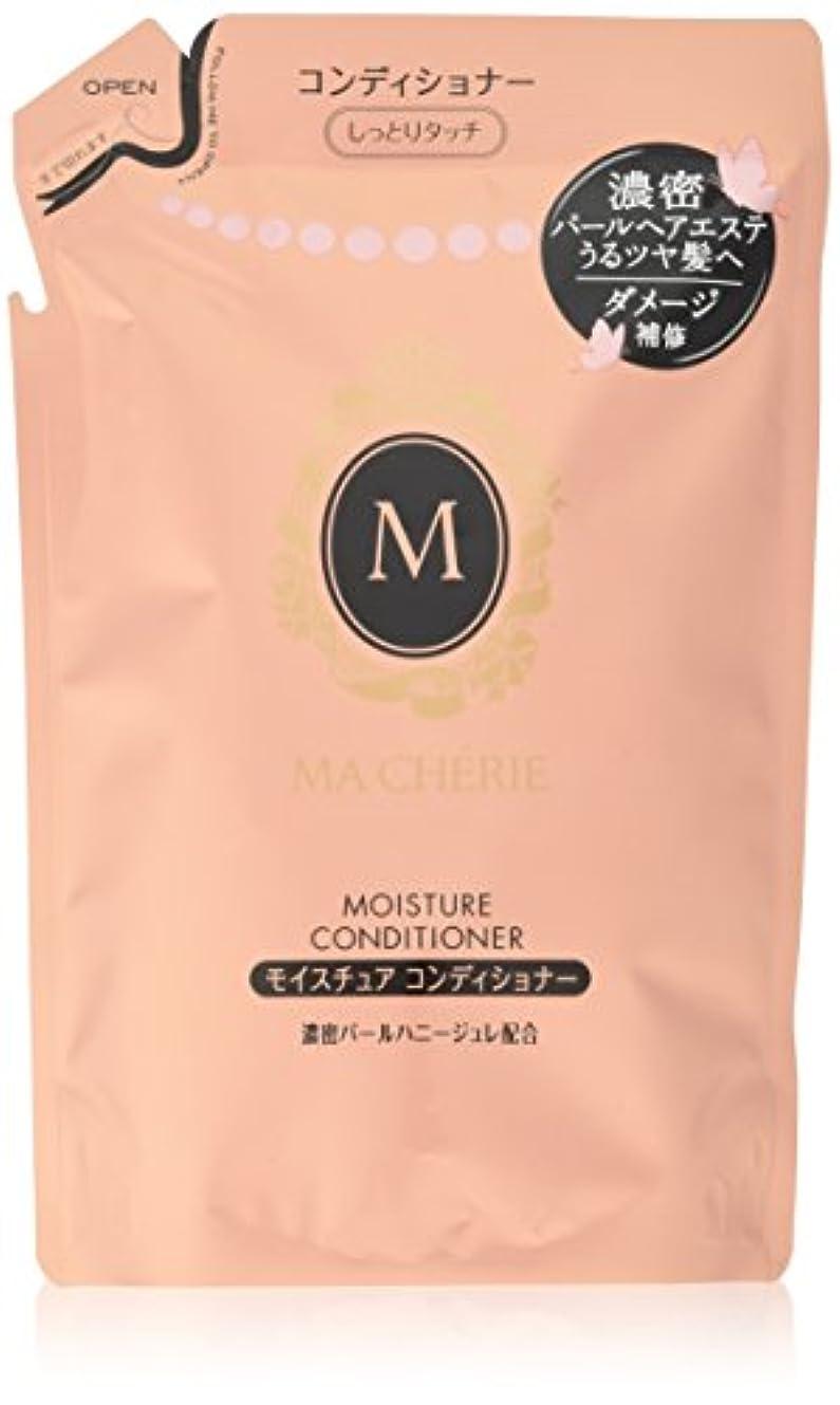 組み合わせる軽食嫌いマシェリ モイスチュア コンディショナー 詰め替え用 ( しっとり まとまる ) 380ml