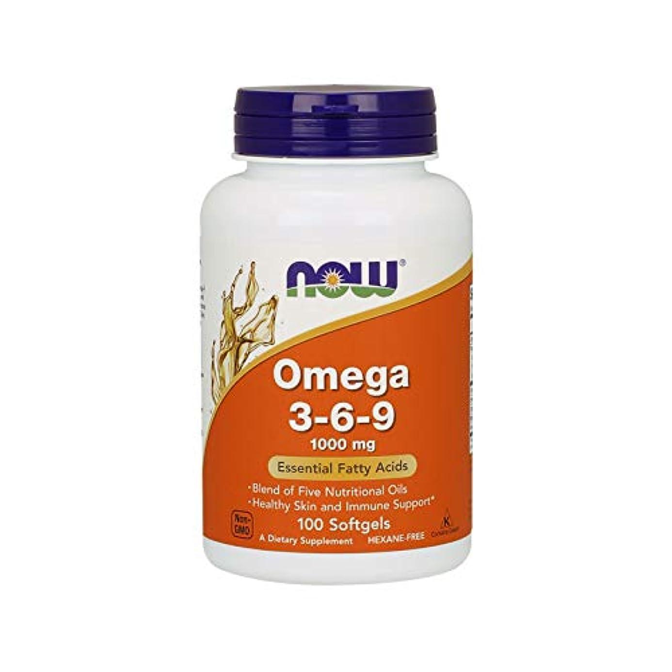 マークされた補償物足りない[海外直送品] ナウフーズ 植物性オメガ3?6?9脂肪酸 1000mg(必須脂肪酸ミックス)
