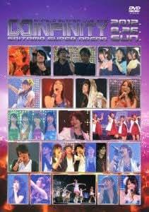 Animelo Summer Live 2012 -INFINITY∞- 8.26 [DVD]