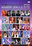 Animelo Summer Live 2012 -INFINITY∞- 8.26
