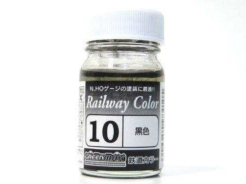 C-10 黒色 ビン入 鉄道カラー