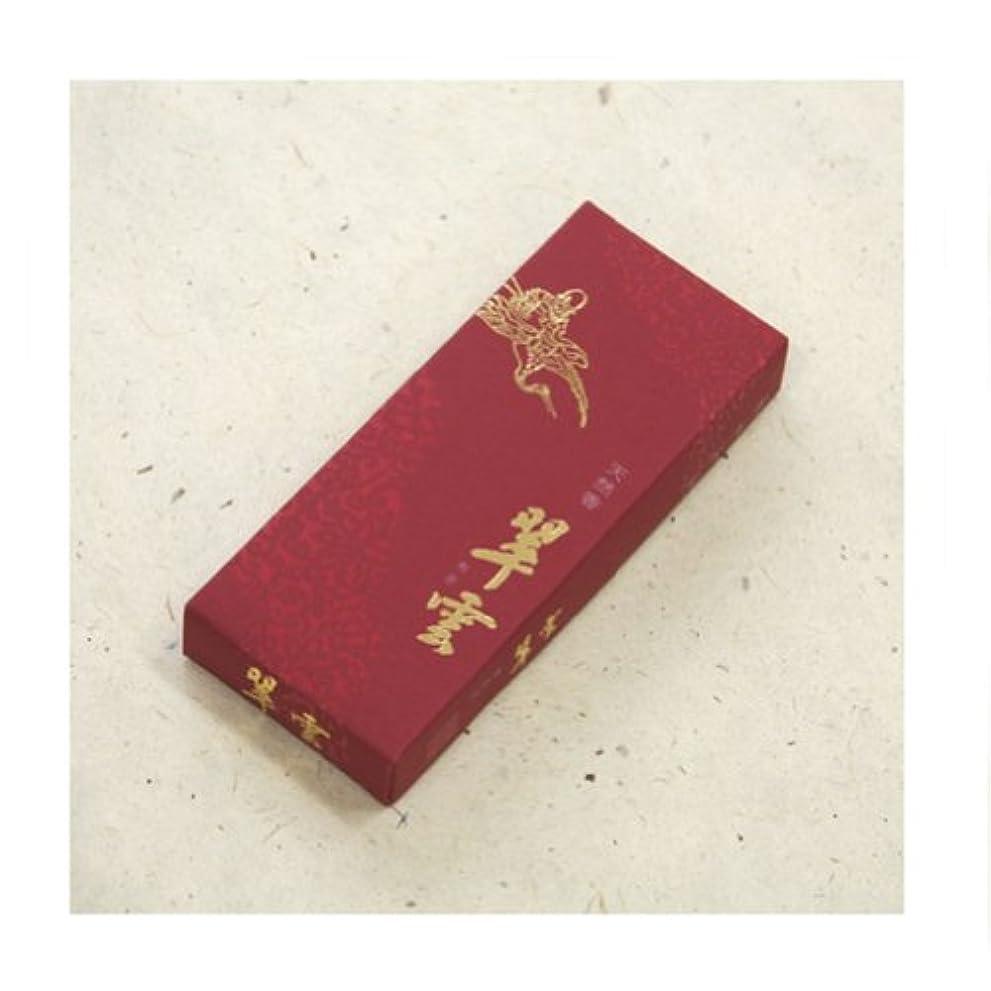 びっくりした見えるプランテーションTemple IncenseチュWoon (エメラルドクラウド) Oriental Incense Large 120スティックボックス