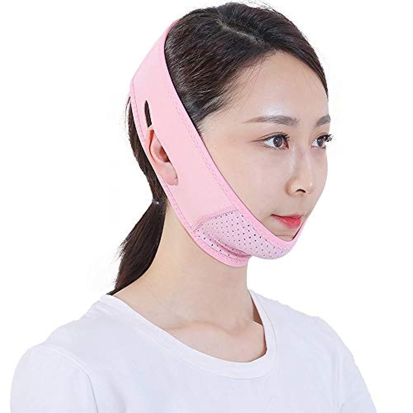 フェイスリフティングベルト、フェイスリフティング包帯フェイシャルフェイスシェイパーV字型包帯美容機器は、二重あごのしわ防止 (Color : Pink)